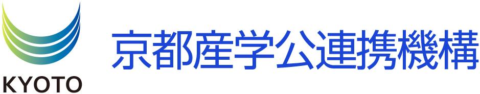 京都産学公連携機構
