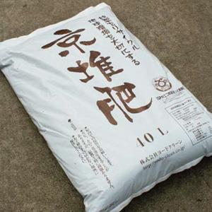 剪定木による培養土「京堆肥」