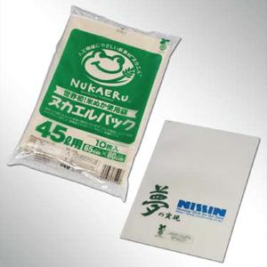 米ぬかを活用したバイオマス製品 「ヌカエルパック」「クリアファイル」
