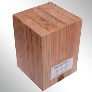 京都府内産杉の集成柱「ひなた」